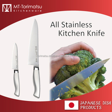 Japane Made All Stainless Steel Kitchen Knife For Home And Pro Use