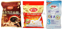 2015 hotsale packing machine for beef jerky with factory price