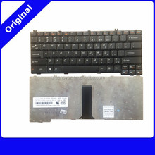 US layout replacement laptop keyboard for Lenovo E23 F31 E42 Y510 E41 C466 keyboard