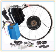 electric tricycle motor for passenger tricycle
