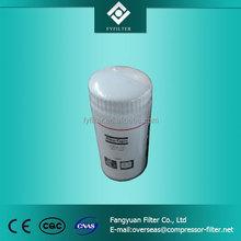 2015 Oil Filter for atlas copco air compressor