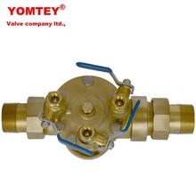 brass antifouling block valve (backflow preventer)