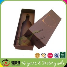 luxury wine cardboard gift box bottle display case