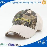 baseball jersey embroided fancy baseball caps sport hats