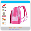 China's ablibaba wholesale lovely backpack bag for school