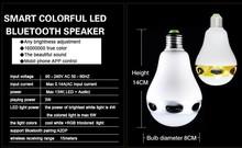 NEW 2015 CE RoHs remote controller rgbw wifi /bluetooth led e 26 e27 bulb