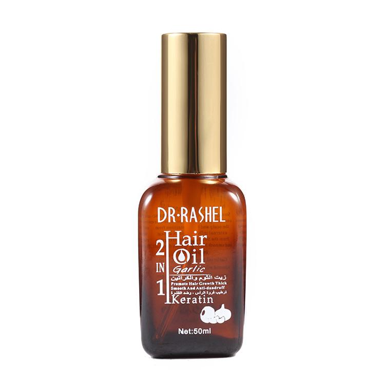 2 In 1 Anti-dandruff Hair Regrowth Oil Moisturize The Scalp Best ...