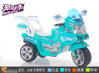 2014 chopper bicycles for sale/ battery ride on toy car electric motorcycle for kids
