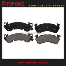 Durable Brake Pads D614 MDB2411 Brake Pads For CHEVROLET Impala