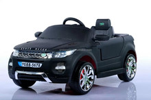 Ride on Kids Electric car Land Rover