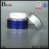 china small aluminum container with lid