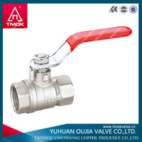 valve stem key of OUJIA