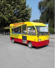 2015 hot sale La-C250 electric food cart / mobile snack car