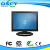 17 Inch LCD Video Monitor - Rack Mount
