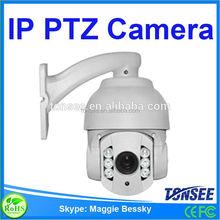 4 INCH MINI IP PTZ CAMERA with P2P, Ptz Camera Price,viewerframe mode network camera:hk-ip800 series d1