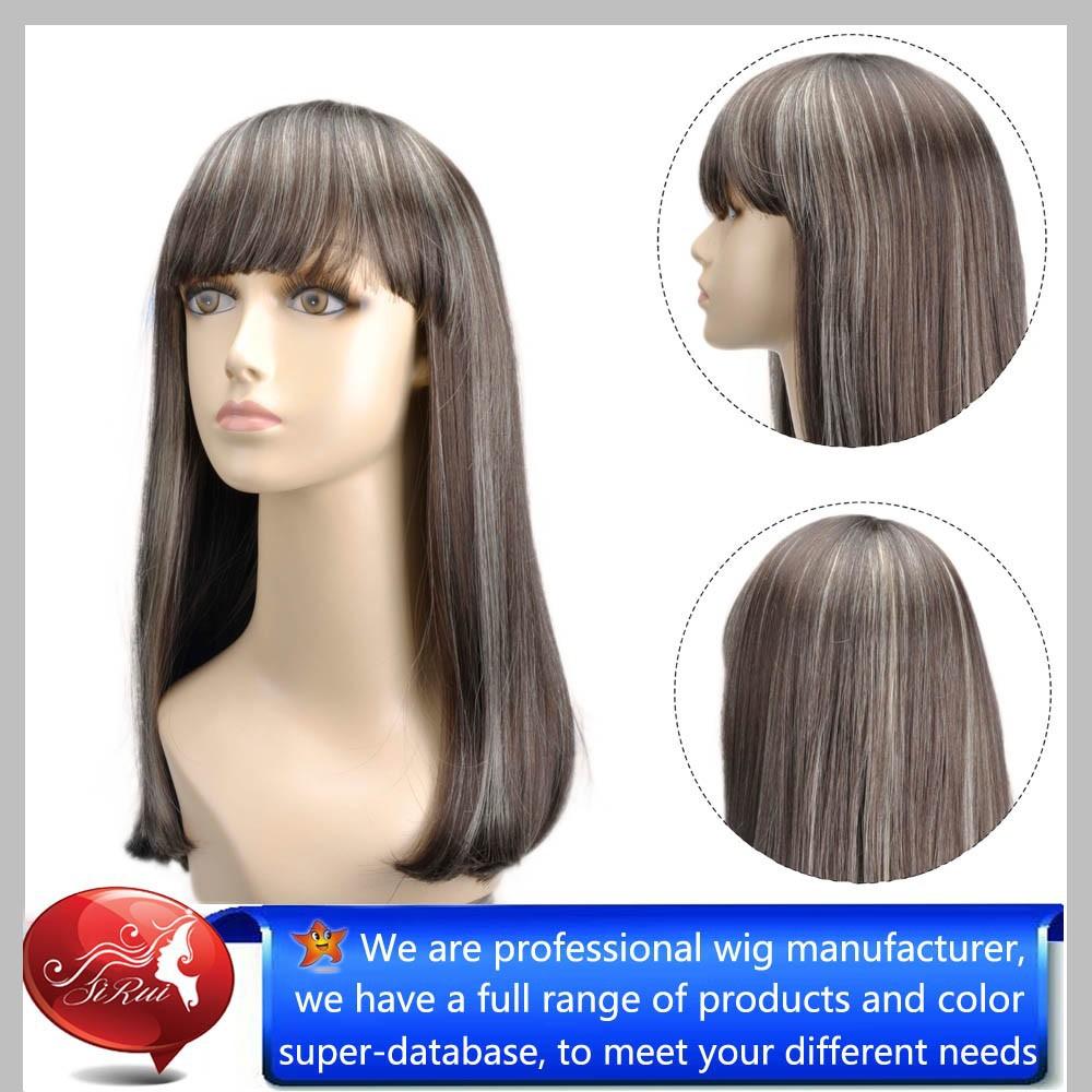 Quality White Wig 15