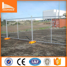 Alibaba.com Australian standard hot dip galvanised temporary metal fence panel for china factory