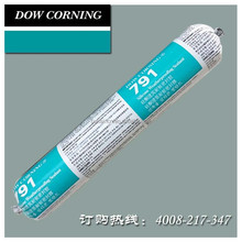 Dow Corning 791 heat resistant silicone sealant
