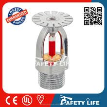 Firework firing system sale/fire sprinkler zstx-15/fire fighting system