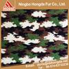 Fabric merchandiser wholesale China import Camouflage Vintage Fur Wool faux fur trim fabric for garment