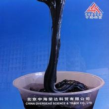 Crumb rubber manufacturers