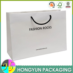 high quality plain paper bags