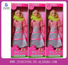 "OEM Popular 11.5"" Plastic Muslim Fulla Dolls Fashion Big Girl Dolls for Kids"