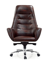 HC- A230-1 High back office chair leather boss office chair