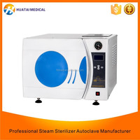 Medical Machine Autoclave Sterilizer - Dental Autoclave Class B Price - Autoclave Manufacturer China