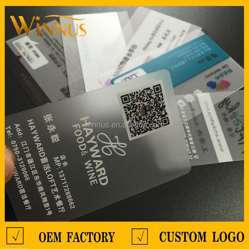 transparent pvc card (7).jpg