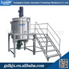 Lianhe machinery blending tank/blender machine mixer