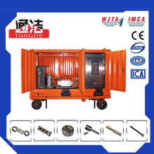 Brilliance high-tech product to clean roading&bridge 500-700BAR diesel fuel tank cleaning machine
