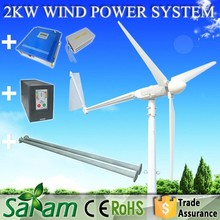 High Efficiency 2KW Off-Grid System Horizontal Axis Small Wind Turbine