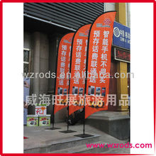 Beach flying Banner pole from factory directly, professional banner pole manufacturer