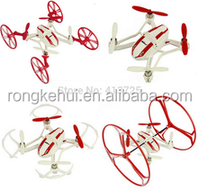 U941A four shaft deformation aerial vehicle remote control aircraft