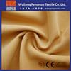 composition dubai satin chiffon fabric for hijab fabric