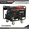 220V/380V Single phase portable gasoline 8000 watt generator
