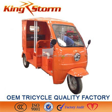 High battery powered 3 wheel electric tricycle for handicapped