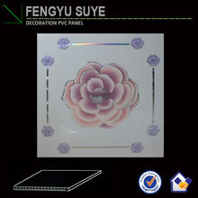 light weight plastic building materials , radiant Pvc ceiling Panel china manufacturer