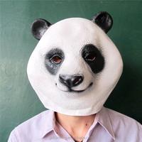 latex animal halloween mask latex cosplay panda movies
