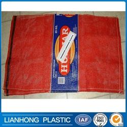 wholesale promotion cosmetic packing mesh bag ,nylon mesh bags, onion mesh bag