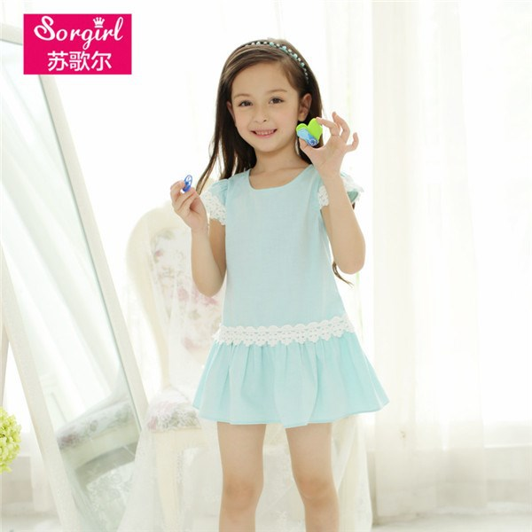 Design Clothes Online For Kids comfortable new design kids