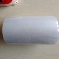 Customized plain PET/PE lamination film