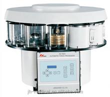 Computerized advanced Automatic Tissue Processor price JH-TS6A