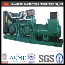 TAIKAI Factory direct sale silent power generator with competitive price