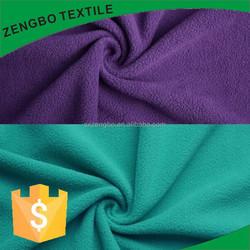 polar fleece fabric to Pakistan,bruins fleece fabric,flamingo fleece fabric