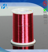 1SBUEW enameled copper wire apply to HF 13.56MHz IC card antenna,ultrasonic embedding method to wind