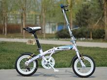 """La venta de bicicletas plegables12"""""""