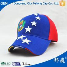 fashion snapback hats bulk with low price