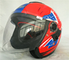 High quality half face motorcycle helmet